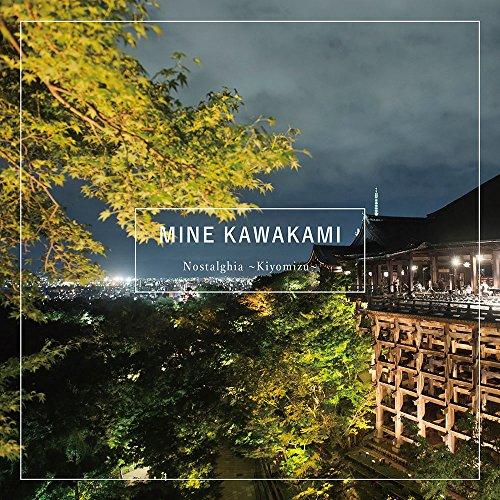 Nostalghia~Kiyomizu~ 【「道」「コルドバの午後」「アンジェラ」完全ヴァージョン収録】