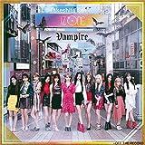 【Amazon.co.jp限定】Vampire(Type A)(DVD付)【特典:ICカードステッカー(絵柄A)付】】