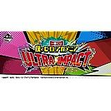 一番くじ 僕のヒーローアカデミア ULTRA IMPACT 未開封:1ロット (80個+ラストワン賞+くじ80枚等一式)