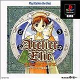 エリーのアトリエ~ザールブルグの錬金術士2~ PlayStation the Best