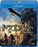 ドラゴンハート 最後の闘い Blu-ray&DVDセット
