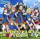 「ラブライブ サンシャイン 」3rdシングル「HAPPY PARTY TRAIN」 (DVD付) (メーカー特典なし)
