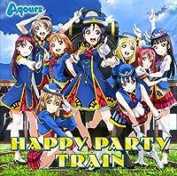 【早期購入特典あり】 「ラブライブ! サンシャイン!!」3rdシングル「HAPPY PARTY TRAIN」 (BD付) (CYaRon!ネームタグ全...