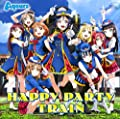 【早期購入特典あり】 「ラブライブ! サンシャイン!!」3rdシングル「HAPPY PARTY TRAIN」 (BD付) (CYaRon!ネームタグ全3種のうちランダム1種付)