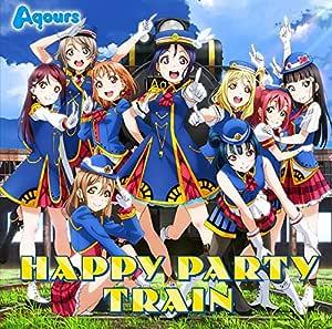 【メーカー特典あり】 「ラブライブ! サンシャイン!!」3rdシングル「HAPPY PARTY TRAIN」 (BD付) (CYaRon!ネームタグ全3種のうちランダム1種付)