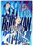 DEEN at 武道館 2014 ~LIVE JOY SPECIAL~(完全生産限定盤)[DVD]