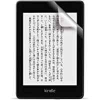 【Kindle Paperwhite (第10世代) 用 保護フィルム】 Digio2 液晶保護フィルム フッ素コーティ…