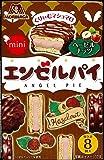 森永製菓  ミニエンゼルパイ<ヘーゼルナッツ>  8個×5箱