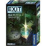 EXIT 脱出:ザ?ゲーム 忘れさられた島