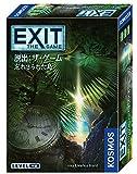 EXIT 脱出:ザ・ゲーム 忘れさられた島