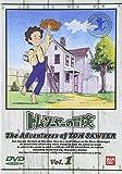 トム・ソーヤの冒険(1)[DVD]