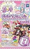 プリパラプリチケコレクショングミ14 20個入 食玩・キャンディー(プリパラ)