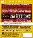 バードマン あるいは(無知がもたらす予期せぬ奇跡) [AmazonDVDコレクション] [Blu-ray] 画像