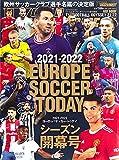 2021-2022EUROPE SOCCER TODAY開幕号