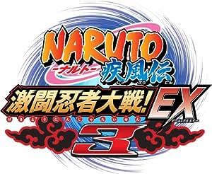 NARUTO-ナルト- 疾風伝 激闘忍者大戦!EX3