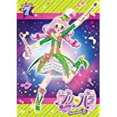 プリパラ Season2 theater.7 [DVD]