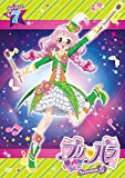 プリパラ Season2 theater.7 [DVD]/