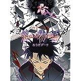 終物語 第八巻 おうぎダーク(完全生産限定版) [Blu-ray]
