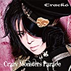 Crazy Monsters Parade(在庫あり。)