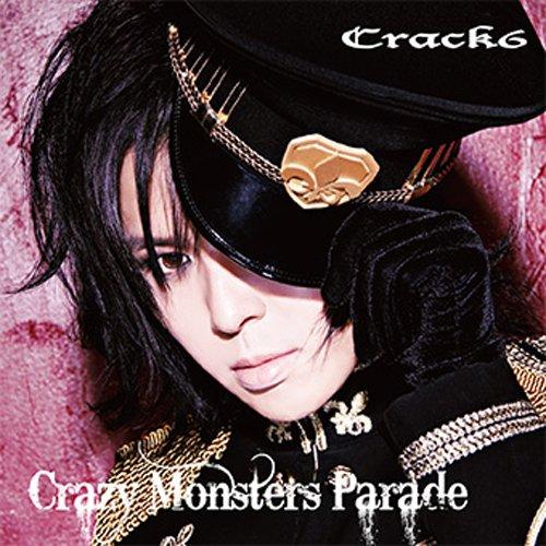Crazy Monsters Parade