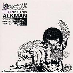 ALKMAN
