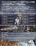 【Amazon.co.jp限定】 スター・ウォーズ コンプリート・サーガ ブルーレイコレクション(9枚組) (初回生産限定) (Amazonロゴ柄オリジナルケース付) [Blu-ray]