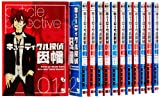 キューティクル探偵因幡 コミック 1-12巻セット (Gファンタジーコミックス)