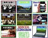 【小型カメラ】ペン型デジタルビデオカメラ スナイプ(三ツ星クリア) 1000-621342