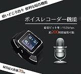 タッチ操作対応 腕時計型ボイスレコーダー 音楽プレーヤー ORG-WT367G8 (ブラック)