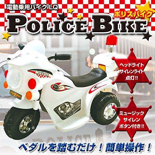 充電式子供用★電動乗用バイク 【白】