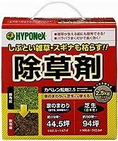 ハイポネックスジャパン カペレン粒剤 2.5kg