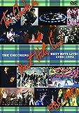【早期購入特典あり】チェッカーズ・ベストヒッツ・ライブ!  1985-1992(35周年ロゴステッカー付き) [Blu-ray]
