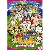 パッタポッタモン太(1) [DVD]