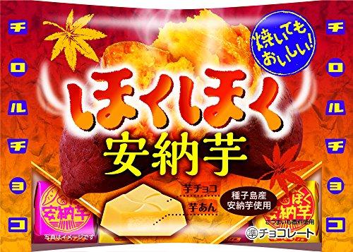 チロルチョコ ほくほく安納芋 7個×10袋 -