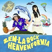 HEAVEN FORNIA EP