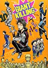 GIANT KILLING 第10巻