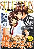 10代の女の子の仰天ラブニュース! (講談社プラチナコミックス)