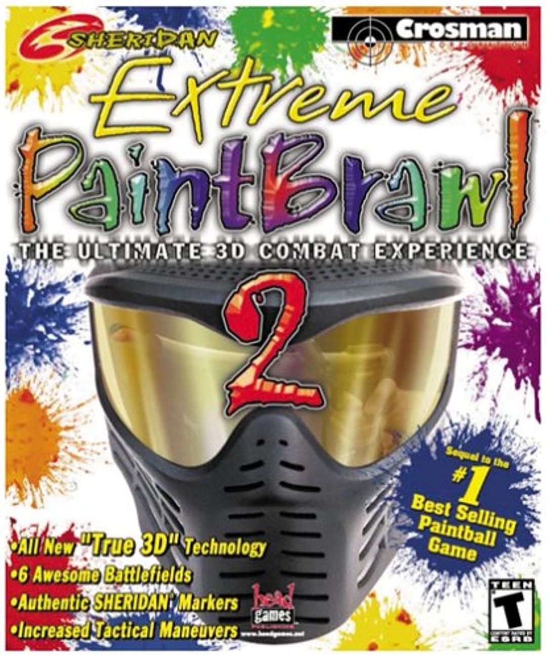 追い払うスリットランタンExtreme Paintbrawl 2 (輸入版)