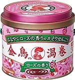 「金鳥の渦巻 蚊取り線香 ローズの香り 30巻 缶」のサムネイル画像