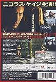ロード・オブ・ウォー [DVD]