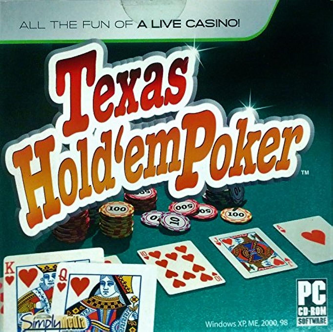 パテロイヤリティ無人Texas Hold'em Poker