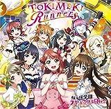 【Amazon.co.jp限定】TOKIMEKI Runners (デカジャケット付)