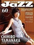 JAZZ JAPAN(ジャズジャパン) Vol.60