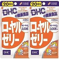 DHC ローヤルゼリー 20日分 60粒  ×2個
