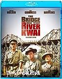 戦場にかける橋 HDデジタル・リマスター版[Blu-ray/ブルーレイ]