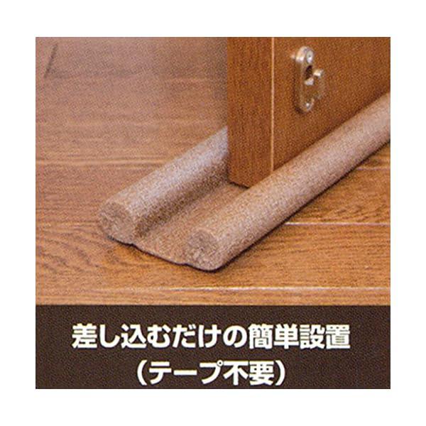 すきま風ストッパー ドア用 ベージュ すき間風...の紹介画像4