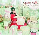【Amazon.co.jp限定】apple feuille<CD+DVD盤>(L判ブロマイド:複製サイン+コメント入り)