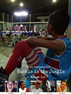 Rumble in the Jungle [DVD]