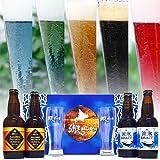 網走 ビール 330ml 2本 ビアグラス 2個 ギフトセット 北海道 地ビール