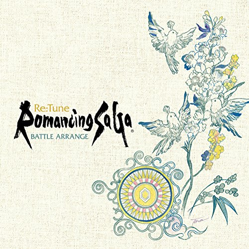 Re:Tune Romancing SaGa BATTLE ARRANGE